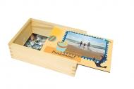Dřevěná krabička, Prázdniny, 17x12 cm
